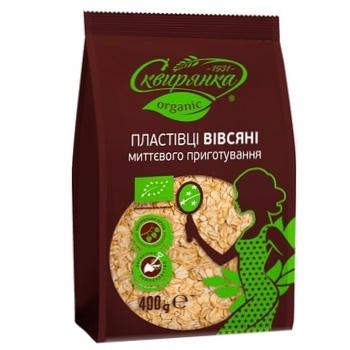 Skviryanka Organic Oat Flakes 400g - buy, prices for CityMarket - photo 1
