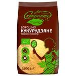 Skviryanka Organic Fine Ground Corn Flour 1kg