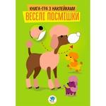 Книга-игра Розвивайка Веселые улыбки Собачка с наклейками