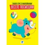 Книга-игра Розвивайка Веселые улыбки Слонята с наклейками