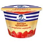 Десерт пряжений Простоквашино полуничне морозиво 4,9% 180г