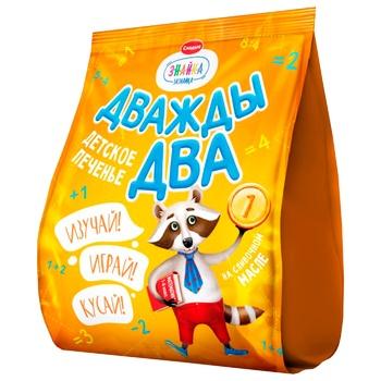 Печенье Cлодыч Знайка зазвайка Дважды два 150г - купить, цены на СитиМаркет - фото 1