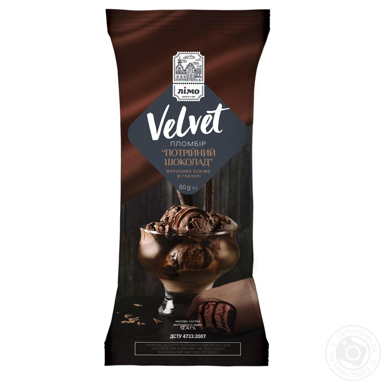 Лімо / Мороженое Лимо Velvet Эскимо Пломбир шоколадный с шоколадным наполнителем 80г