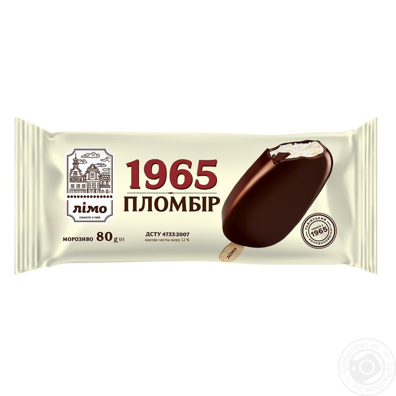 Лімо / Мороженое Лимо Пломбир 1965 эскимо в шоколадной глазури 80г