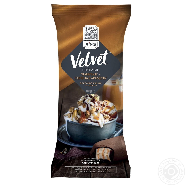 Лімо / Мороженое Лимо Velvet ванильное-соленая карамель пломбир эскимо в глазури 80г