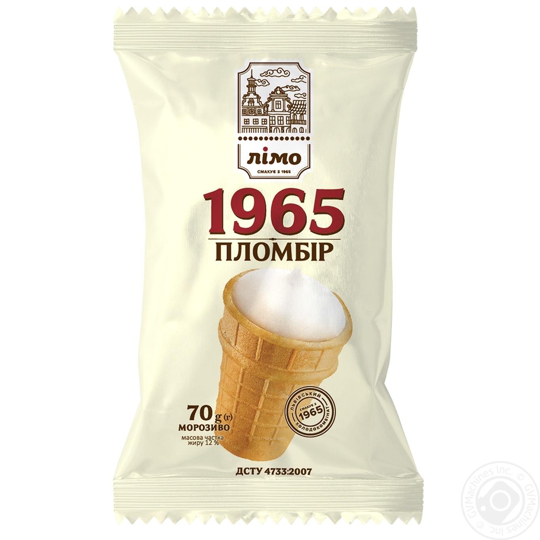 Лімо / Мороженое Лимо Пломбир 1965 70г