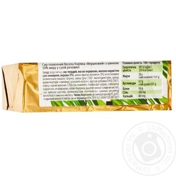 Vesela Korivka Processed Cheese With Ham - buy, prices for Furshet - image 3