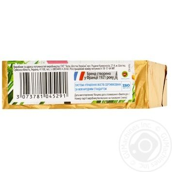 Vesela Korivka Processed Cheese With Ham - buy, prices for Furshet - image 4