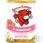 Vesela Korivka Processed Cheese With Ham