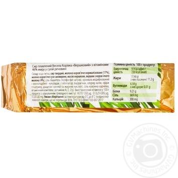 Сыр плавленый Весёлая Коровка Сливочный с витаминами 46% 90г - купить, цены на Novus - фото 3