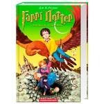 J.K. Rolling Harry Potter and Secret Room Book