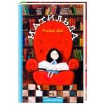 Roald Dahl Matilda Book