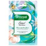 Breesal Cashmere Comfort For Linen Aromatic Sachet 20g