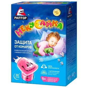 Комплект Раптор Некусайка прибор + жидкость от комаров для детей без запаха 30 ночей - купить, цены на Ашан - фото 2