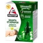 Жидкость от комаров Раптор для электрофумигаторов без запаха 30 ночей