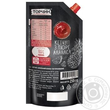 Кетчуп ТОРЧИН® Ананас 250г - купить, цены на МегаМаркет - фото 2