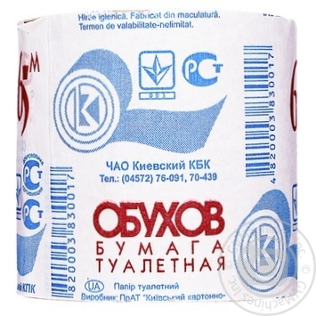Obuhiv Toilet Paper 65m - buy, prices for Novus - image 1