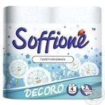 Туалетная бумага Соффионе Декоро двухслойная 4шт