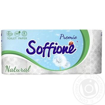Бумага туалетная Soffione Natural Family pack трехслойная 8 шт - купить, цены на Novus - фото 1