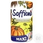 Paper towels Soffione Maxi 2 ply 150 sheets