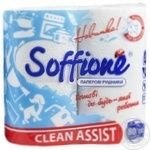 Soffione Paper Towels 2 layer 2pcs