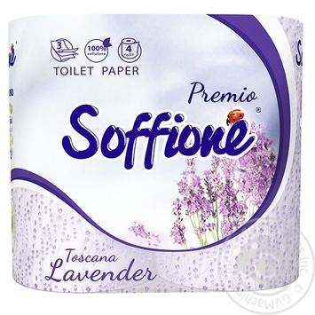 Папір туалетний Soffione Toscana Lavender тришаровий 4шт - купити, ціни на Фуршет - фото 1