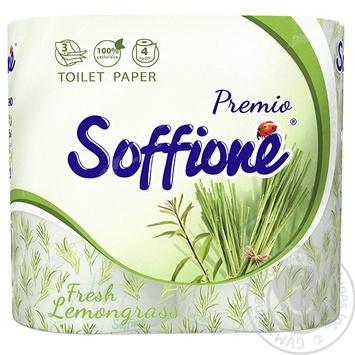 Туалетная бумага Soffione Fresh Lemongrass трехслойная 4шт