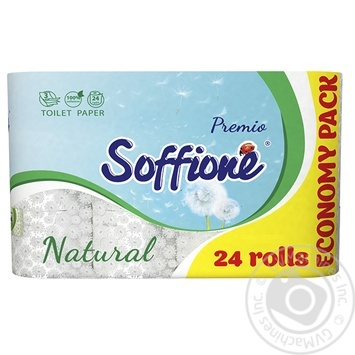 Soffione Natural Toilet Paper 24 rolls - buy, prices for CityMarket - photo 1