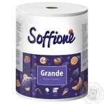 Soffione Grande Paper towel 2layers 350sheets - buy, prices for Metro - image 1