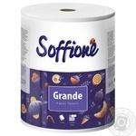 Полотенце бумажное Soffione Grande 2слоя 350листов