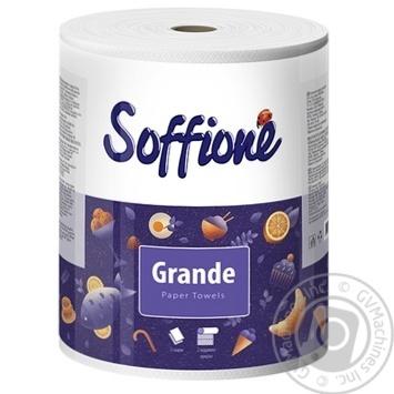 Полотенце бумажное Soffione Grande 2слоя 350листов - купить, цены на Varus - фото 1