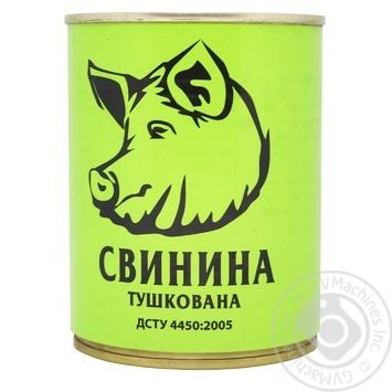 Свинина Ladus тушеная 338г