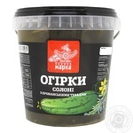 Chudova Marka Salted With Provance Herbs Cucumbers 1kg