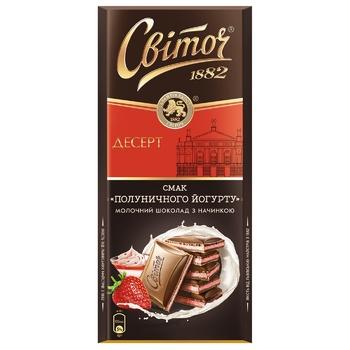 Шоколад СВІТОЧ® Дессерт вкус Клубничного йогурта молочный с начинкой 90г
