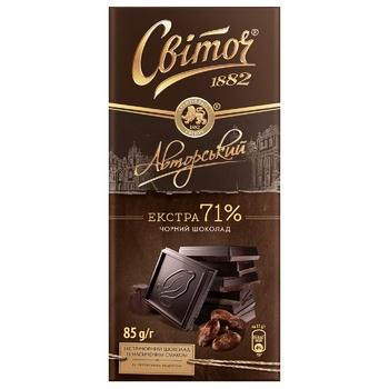 Шоколад черный СВІТОЧ® Авторский экстра 71% 85г