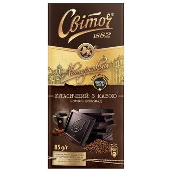 Шоколад СВІТОЧ® Авторский черный с кофе 85г - купить, цены на Ашан - фото 1