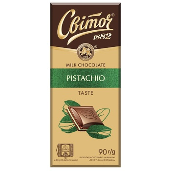 Шоколад СВІТОЧ® со вкусом Фисташка молочный с начинкой 90г