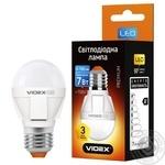 Лампа Videx G45 7W 4100K E27 220V шт