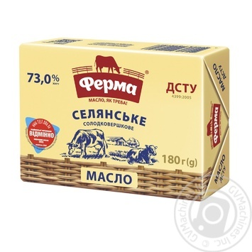 Масло Ферма 73% Селянське 180г