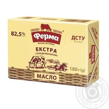 Масло сливочное Ферма Экстра 82,5% 180г - купить, цены на Восторг - фото 2