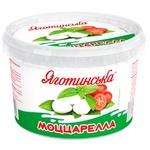 Сир м'який Яготинська Моццарелла в розсолі міні 50% 450г