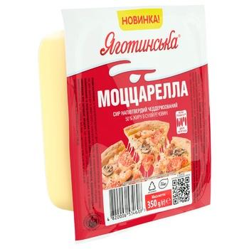 Yagotynsky Mozzarella Cheese 50% 350g - buy, prices for CityMarket - photo 1
