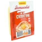 Сир Яготинський Сулугуні 45% 200г