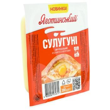 Сыр Яготынский Сулугуни 45% 200г - купить, цены на Пчёлка - фото 1