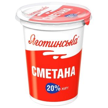 Yahotynska Sour Cream 20% 350g