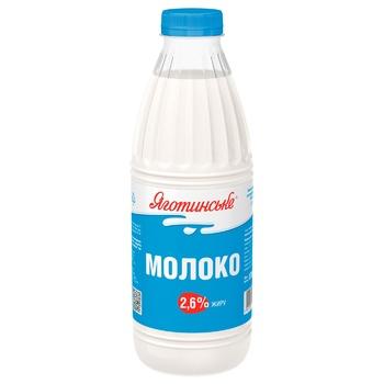 Yagotynske Milk 2,6% 870g - buy, prices for CityMarket - photo 1