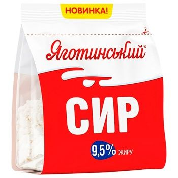 Yahotynsky Sour Milk Cheese 9,5% 350g - buy, prices for CityMarket - photo 1