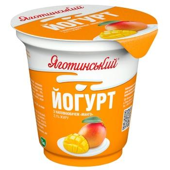 Йогурт Яготинский Манго 2,1% 280г