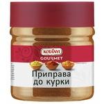 Кotanyi Seasoning for chicken 332g