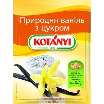 Природна ваніль Kotanyi з цукром 10г - купити, ціни на Novus - фото 1